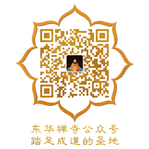 WeChat 圖片_20190330180110.png