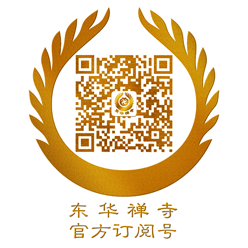 WeChat 圖片_20190510085809.png