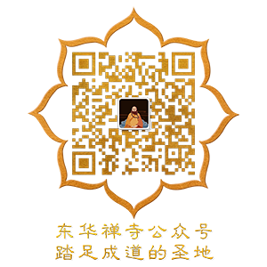 WeChat 圖片_20190330180116.png